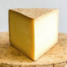 Gunn's Hill Artisan Cheese- Handeck Cheese (per 100g)